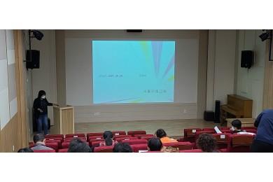 참여주민 직무교육(…